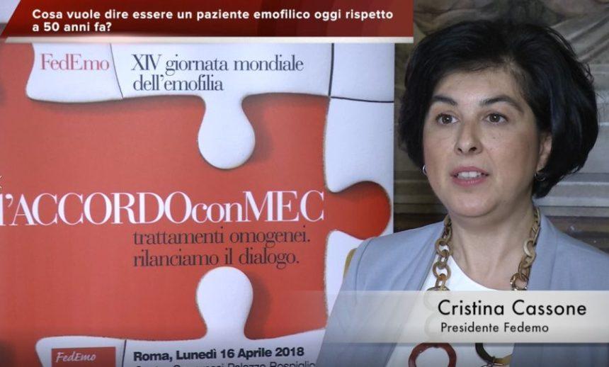 Cristina Cassone   GME 2018: interviste