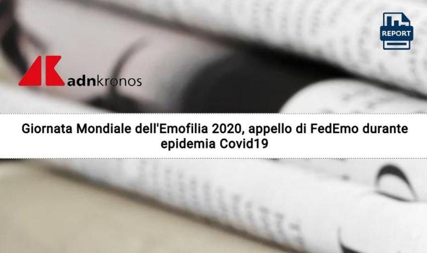 GME 2020 – Rassegna stampa
